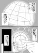 インプに転生【第五話】-04