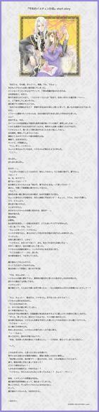 平和的イメチェン計画 -short story-