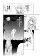 ダブルソウルズ ~純真少女⇔ドS狩人~ 第一章最終話