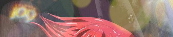 『赤髪Magic☆GirlⅢ』 あかがみ
