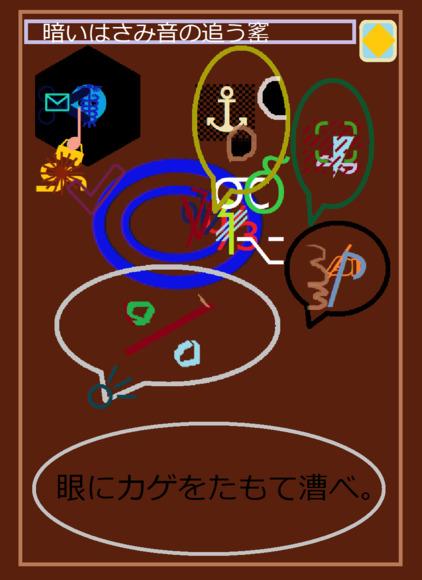 <夢限界>イベント・ジャスミン(女)う湾曲したフラグ