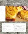 騎士修道会の料理本10ページ目