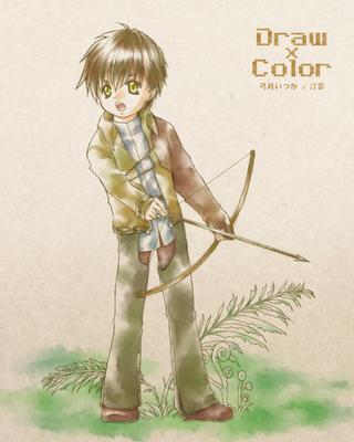 【線×色】トーヤ(線画:弓月いつか さま)