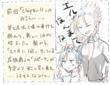 chapter11-2記載あらすじ