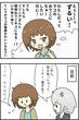 コマこま4コマ2-02