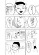 インプに転生【第四話】-02