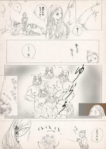 【英雄学園】 ダンサー・イン・ザ・ダーク。