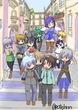九州コミティア2ポスター用画像