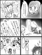 バレンタイン漫画②