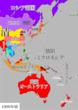1900年頃、西太平洋及び隣接するアジア地域の勢力地図