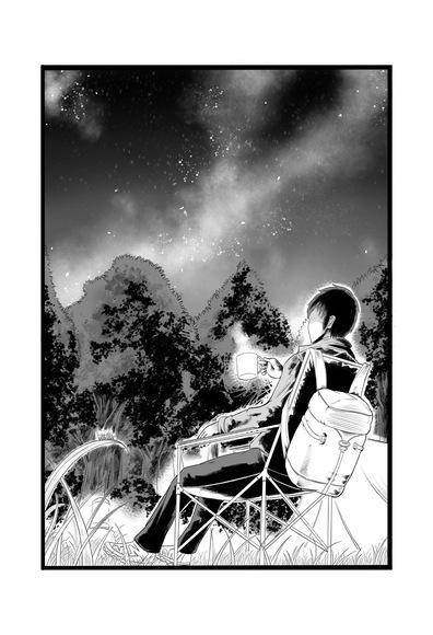 独りの夜空
