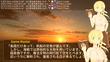 「ハリボテ島の物語」導入画面