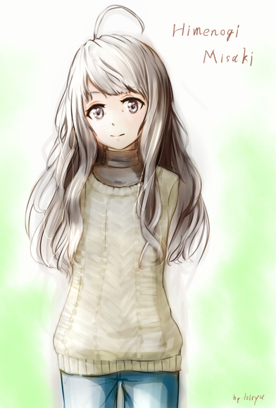 姫乃木美咲