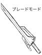 25話にて出てきた武器のイメージイラスト