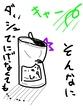 逃げられる空き缶