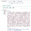 病毒の王、活動報告用画像[LoDar-010]