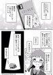 漫画 1枚目