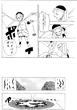 インプに転生【第一話】-09