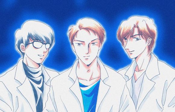 三人の科学者