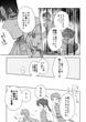 家出漫画7