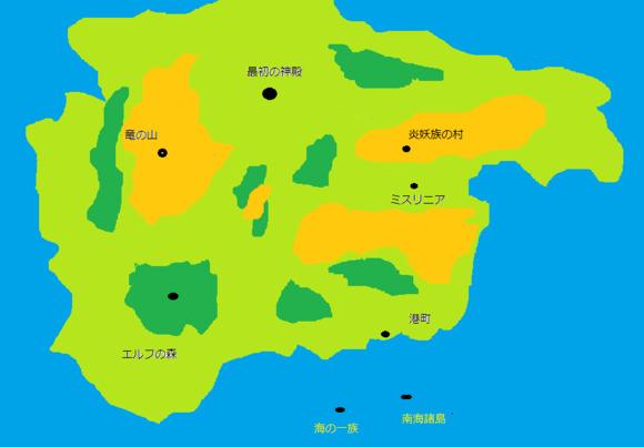 手当ての達人~世界地図