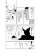 インプに転生【第四話】-04