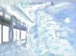 萩尾滋さんから 雪山へ出た母子とカラカラの種へ