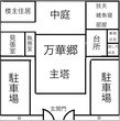 万華郷簡易間取り図