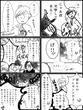 バレンタイン漫画⑤