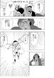 インプに転生【第一話】-01
