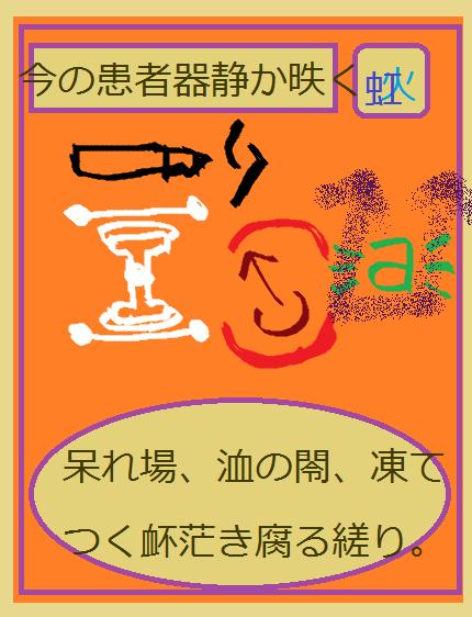 <蝋浄の摆>VS クルセイダー( ) イ