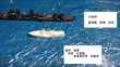 連邦海軍 水雷艇