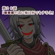 【挿絵】狂愛 -狂ったこの愛を君に捧ぐ-020