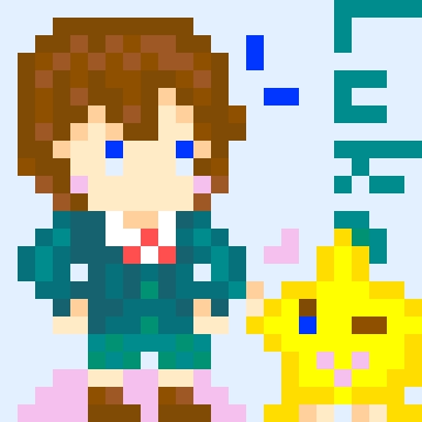 石川翠さんからFA!