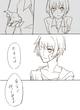 裏門漫画2