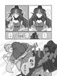 ヒトくちSFi マリー14