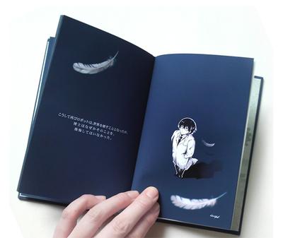 ロボハ絵本2-2