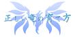 『正しい竜の育て方』タイトルロゴ