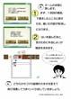 コミック工房電子文具活用術59