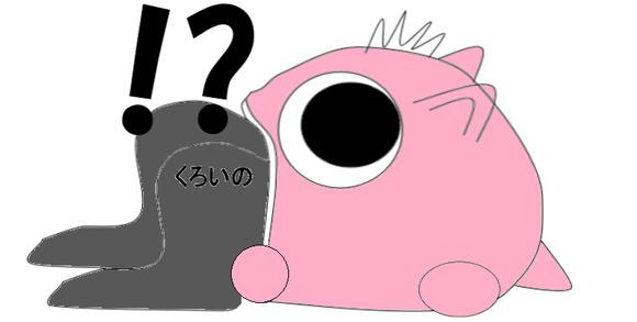 モモちゃ~~~~~~!!!!!!