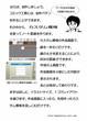 コミック工房電子文具活用術4
