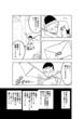 インプに転生【第四話】-03