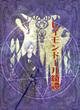 小説「レイモンドール綺譚」の表紙 銅貨さま画