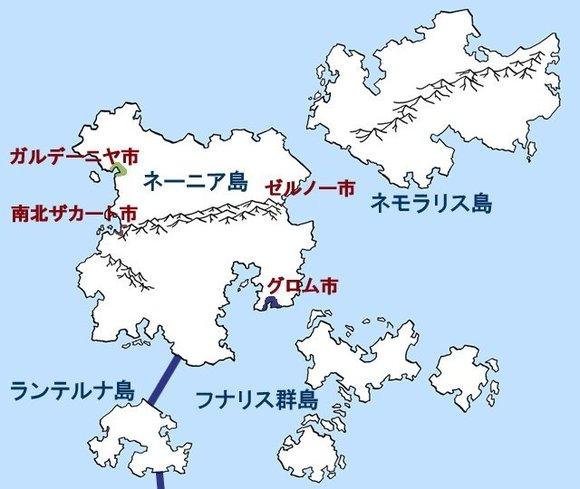 ラキュス湖南地方の島々 印暦2191年の地図