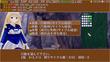 【ARPG】ダンジョンモード実装