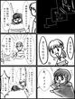 バレンタイン漫画後日2
