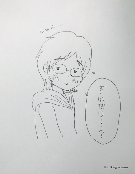 【モフモフ夫とカリカリ妻】15
