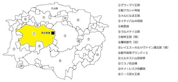 紅煉のラインベルク・地図