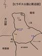 ヒラギス公国と周辺図