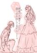 1周年漫画**(4/4)